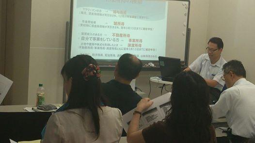 木村税理士セミナー風景26.8.9