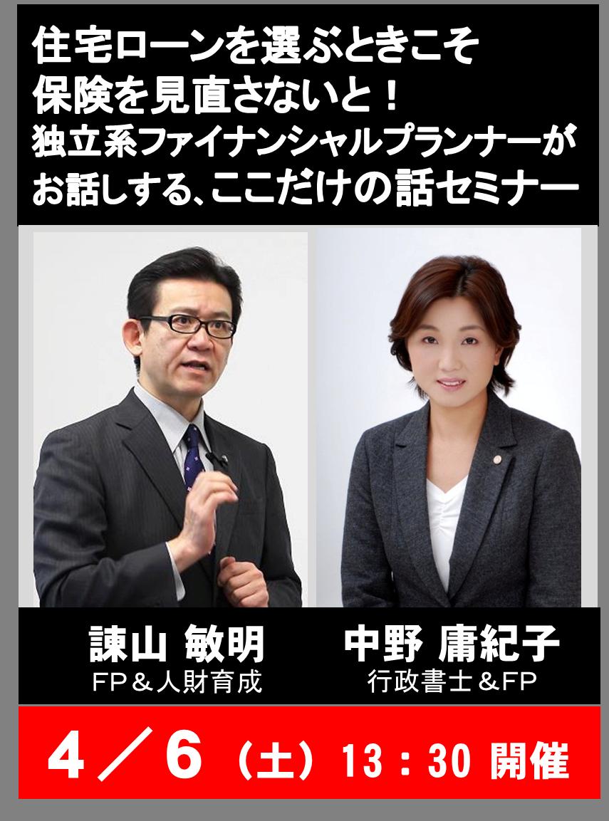 FB告知用タイトル【版下】図.png